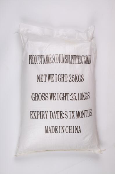 sodium sulfite cas