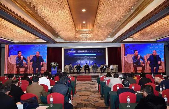 Sante has attend Zinc Oxide forum summit