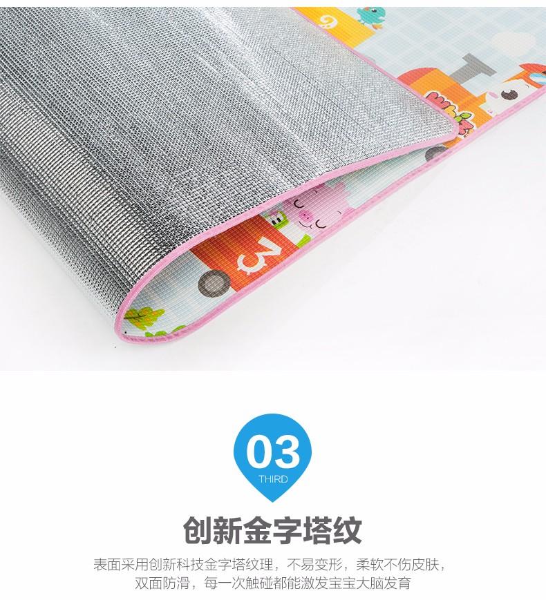 Folding Mat Manufacturers, Folding Mat Factory, Supply Folding Mat
