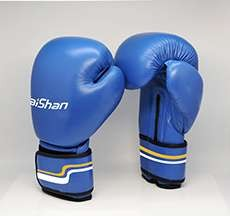 Boxing Gloves Manufacturers, Boxing Gloves Factory, Supply Boxing Gloves