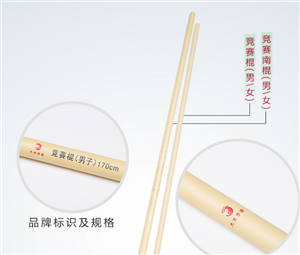 Wushu Rod Manufacturers, Wushu Rod Factory, Supply Wushu Rod