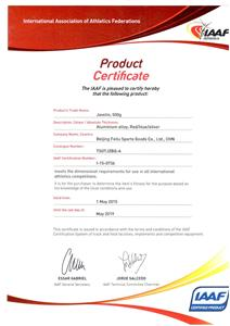 500g Javelin Certificate