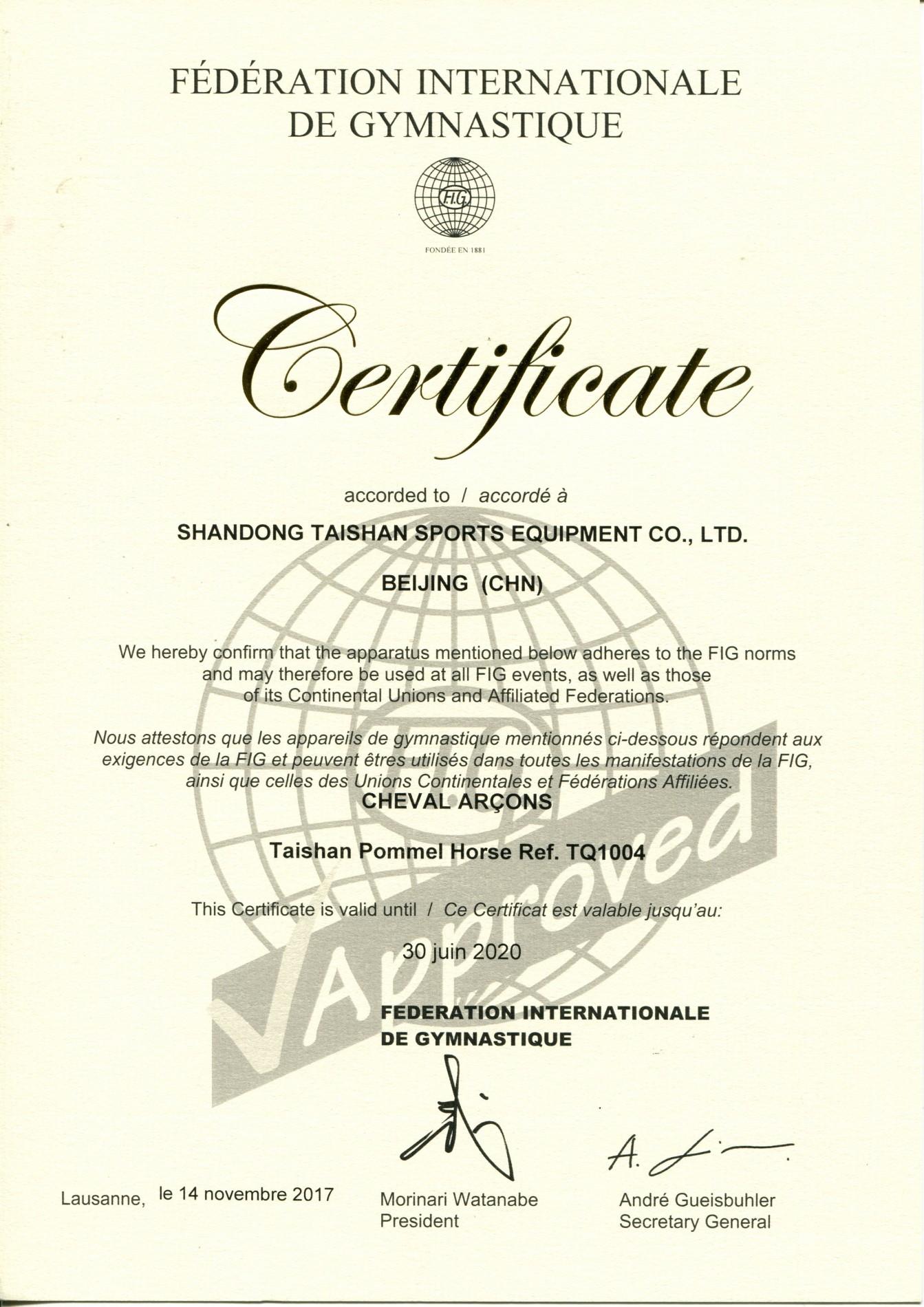 Vault Certificate