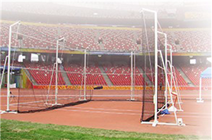 Throwing Cage For Discus