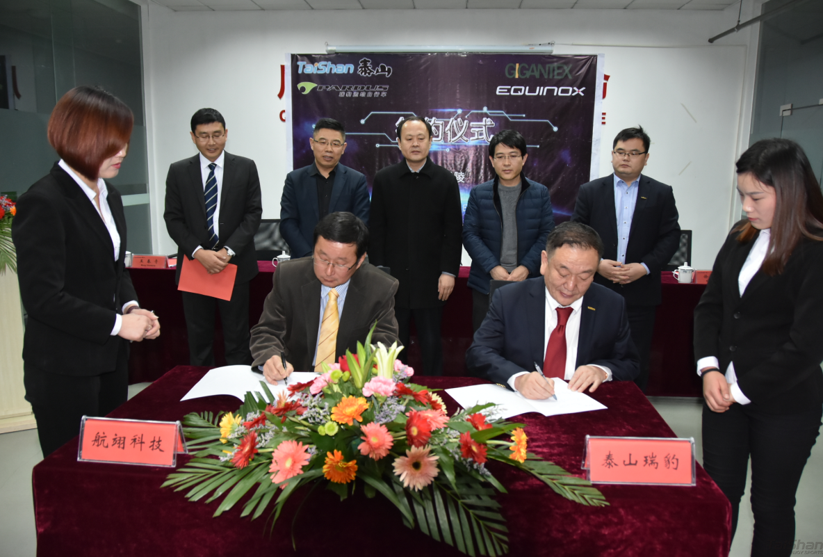 Taishan Group signed a strategic cooperation agreement with Taiwan Hang Yi Technology Co., Ltd.