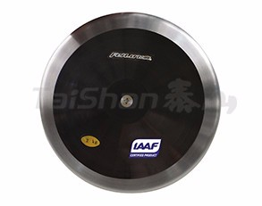 Discus throw Manufacturers, Discus throw Factory, Supply Discus throw