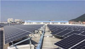 High quality Frameless Solar Panel Roof Racking Solutions Quotes,China Frameless Solar Panel Roof Racking Solutions Factory,Frameless Solar Panel Roof Racking Solutions Purchasing