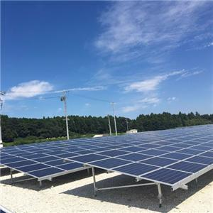 High quality Aluminum Solar Ground Mount Quotes,China Aluminum Solar Ground Mount Factory,Aluminum Solar Ground Mount Purchasing