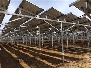 High quality Solar Farm Ground Mount System Quotes,China Solar Farm Ground Mount System Factory,Solar Farm Ground Mount System Purchasing