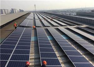 Sistema de montaje en techo con inclinación ajustable de 300KW instalado en Indonesia