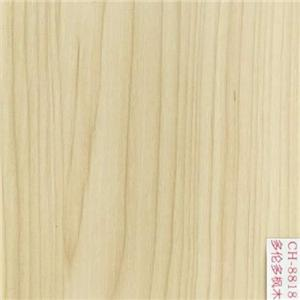 High quality Plyboard Quotes,China Plyboard Factory,Plyboard Purchasing