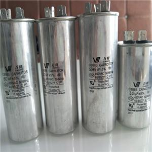 High quality Capacitor Quotes,China Capacitor Factory,Capacitor Purchasing