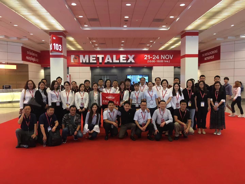 TAILAND METALEX FAIR 2018 (Nov.22-25th)