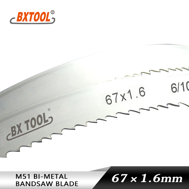 M51 Band saw blades 67mm Manufacturers, M51 Band saw blades 67mm Factory, Supply M51 Band saw blades 67mm
