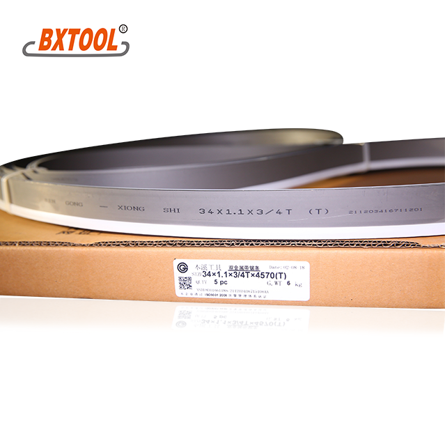 Lion Brand Bi-Metal Band Saw Blades Manufacturers, Lion Brand Bi-Metal Band Saw Blades Factory, Supply Lion Brand Bi-Metal Band Saw Blades