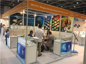 Hong Kong Autumn Electronics Show