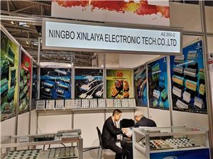 Munich Electronics Show 2018