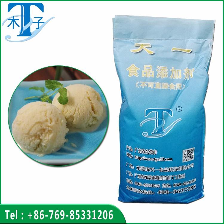 Slicing Ice Cream Stabilizers Manufacturers, Slicing Ice Cream Stabilizers Factory, Supply Slicing Ice Cream Stabilizers