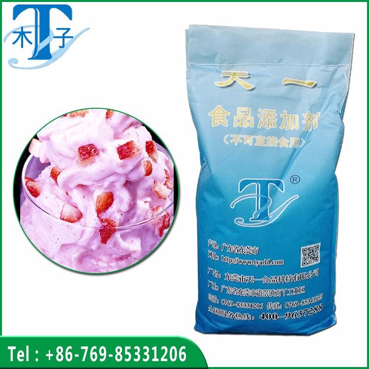 Soft Ice Cream Powder Mix Stabilizer Manufacturers, Soft Ice Cream Powder Mix Stabilizer Factory, Supply Soft Ice Cream Powder Mix Stabilizer