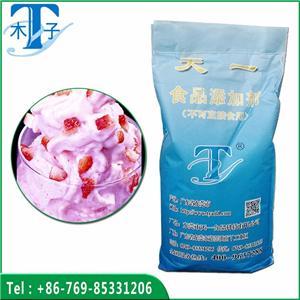 Soft Ice Cream Powder Mix Stabilizer