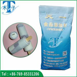 Hard Ice Cream Powder Mix Stabilizer