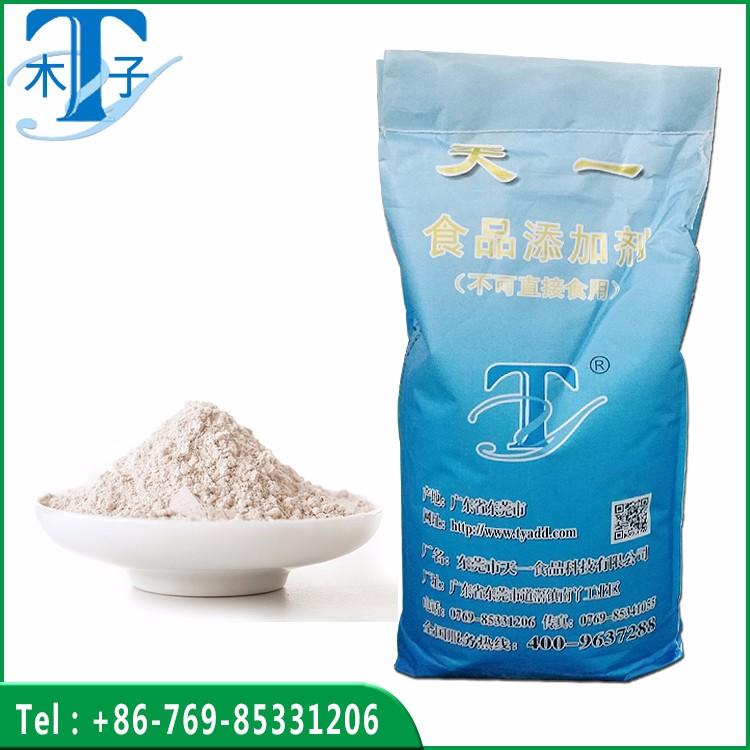 Hard Ice Cream Powder Mix Stabilizer Manufacturers, Hard Ice Cream Powder Mix Stabilizer Factory, Supply Hard Ice Cream Powder Mix Stabilizer