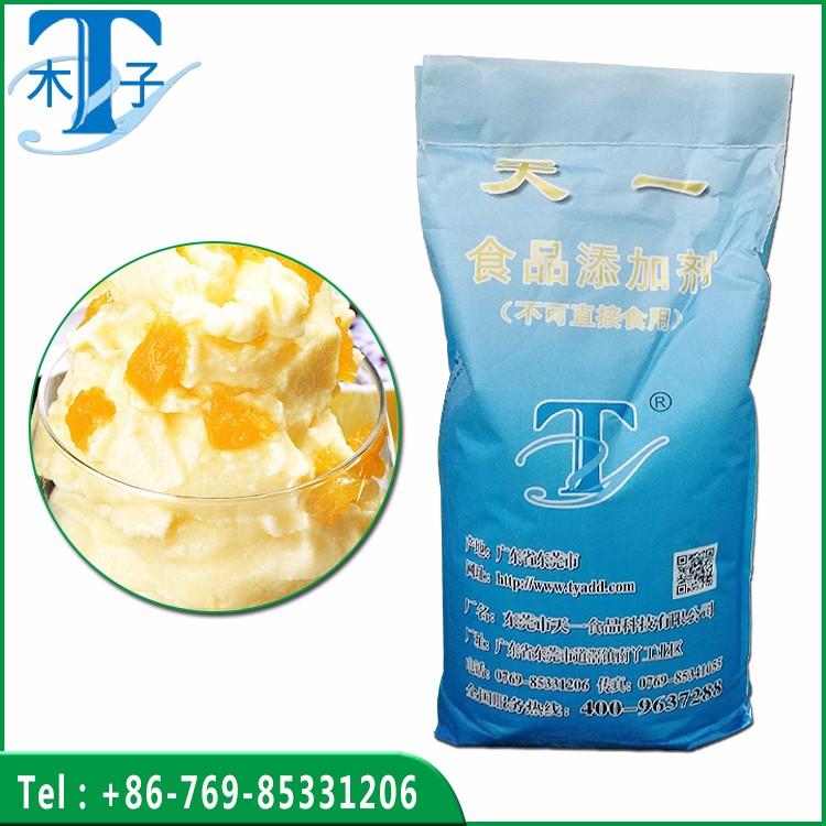 Good Taste Ice Cream Powder Stabilizer Manufacturers, Good Taste Ice Cream Powder Stabilizer Factory, Supply Good Taste Ice Cream Powder Stabilizer