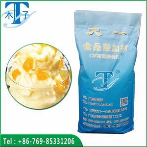 Good Taste Ice Cream Powder Stabilizer