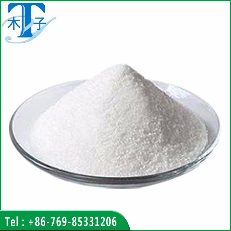 High Graded Anti-melting Stabilizer Manufacturers, High Graded Anti-melting Stabilizer Factory, Supply High Graded Anti-melting Stabilizer