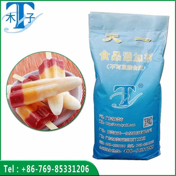 The Best Food Grade Ice Cream Stabilizer Product