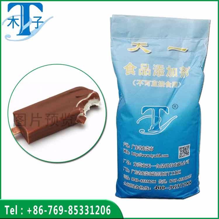 Chocolate Ice Cream Stabilizer Manufacturers, Chocolate Ice Cream Stabilizer Factory, Supply Chocolate Ice Cream Stabilizer