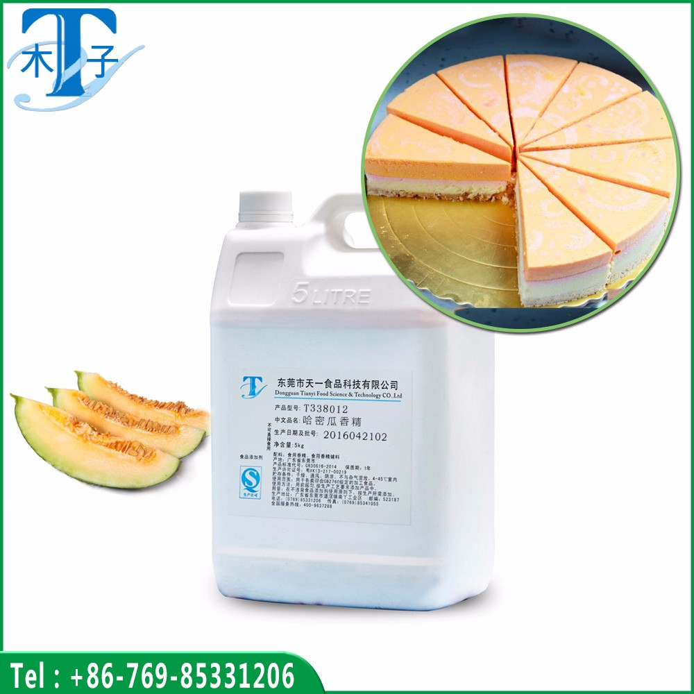 Supply Cantaloupe King Flavor For Bake Factory Quotes Oem They are highly prized for their renowned sweetness. tian yi food technology co ltd