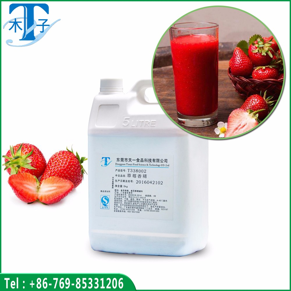 Emulsified Strawberry Flavor Manufacturers, Emulsified Strawberry Flavor Factory, Supply Emulsified Strawberry Flavor