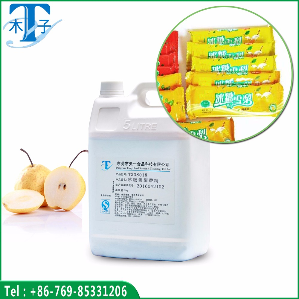 Sweet Snow Pear Flavour for Bake