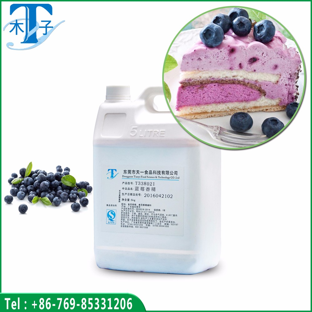 Blueberry Flavor for Baking