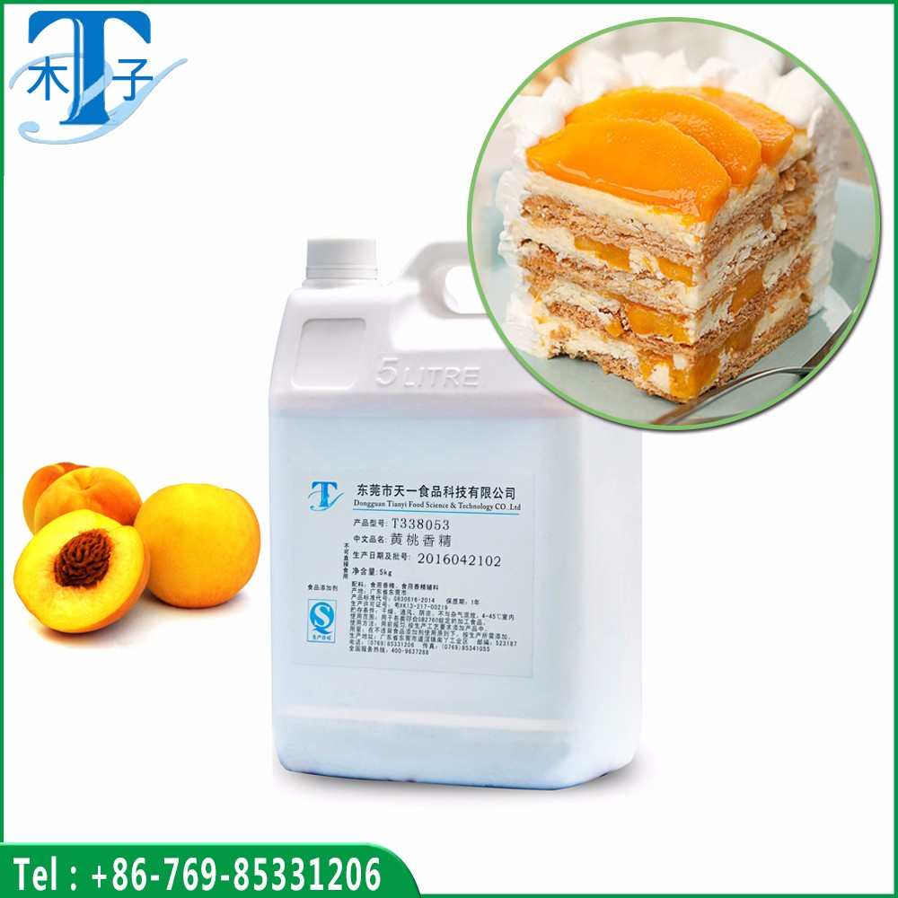 Yellow Peach Essence for Baking