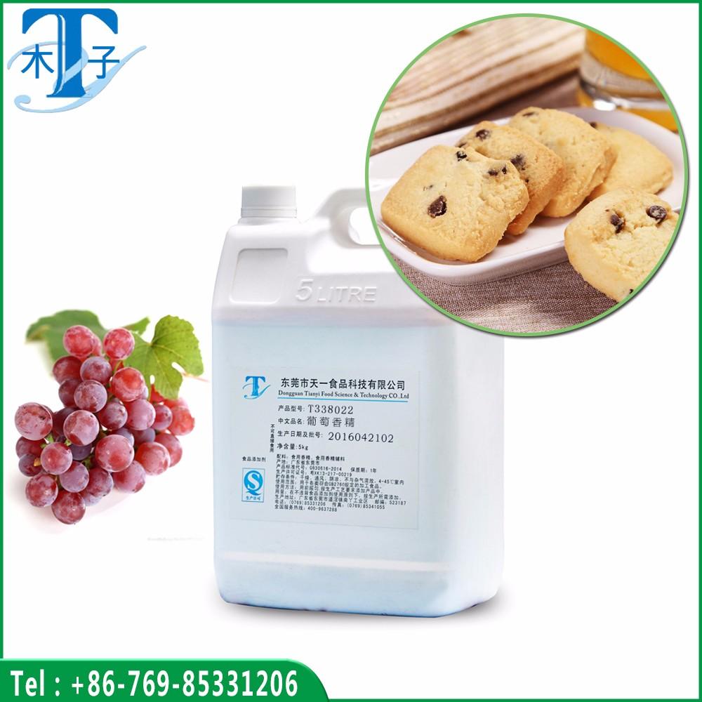 Grape Essence for Baking Manufacturers, Grape Essence for Baking Factory, Supply Grape Essence for Baking