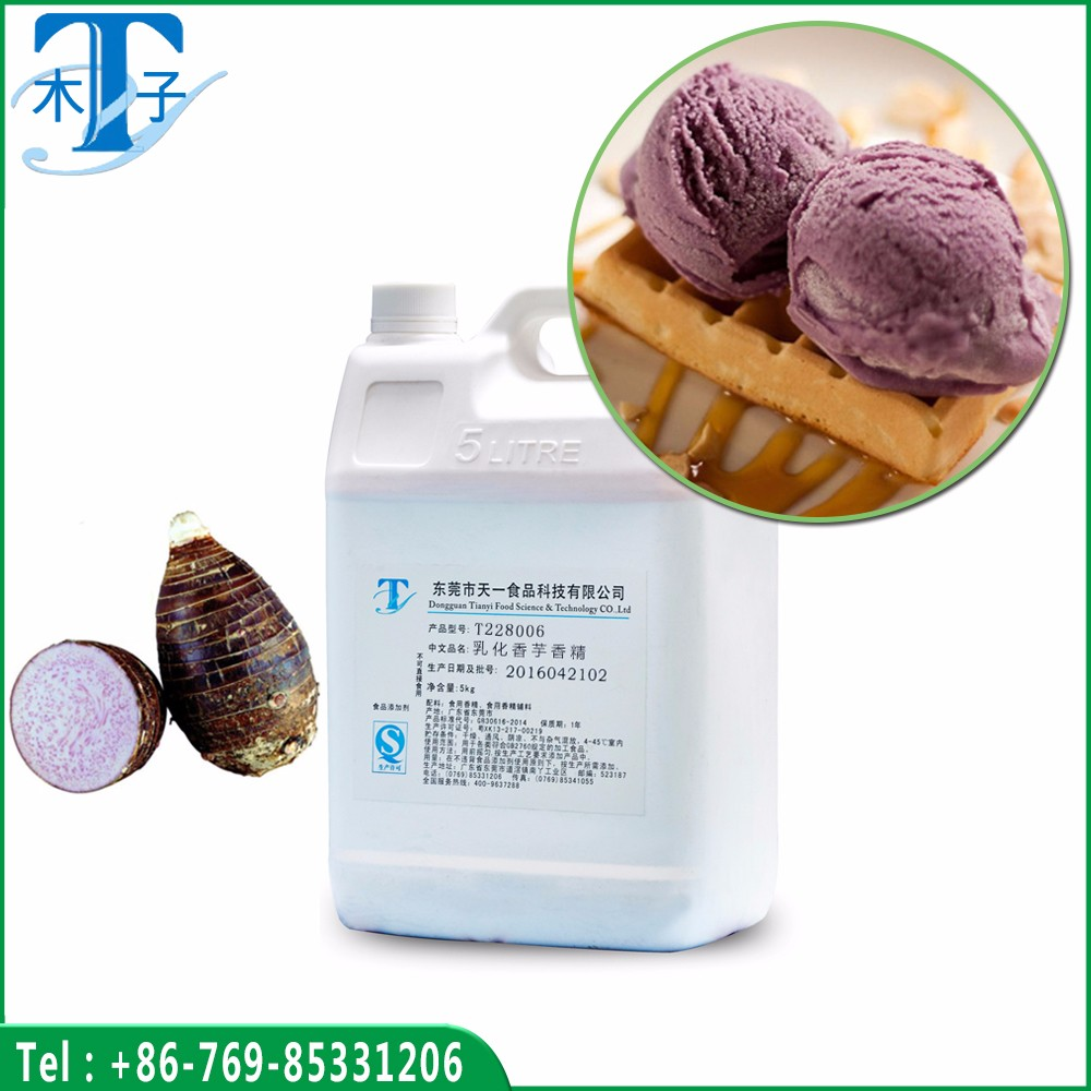 Emulsified Taro Flavor Use for Ice Cream