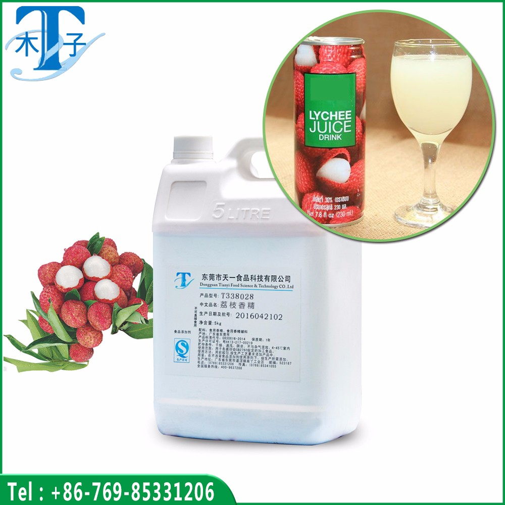 Health Lychee Flavor in Food Additive