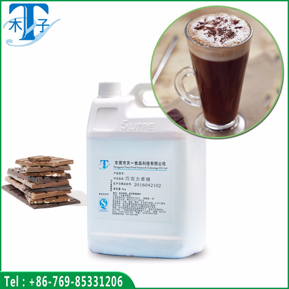 Chocolate Flavor for Chocolate Drink
