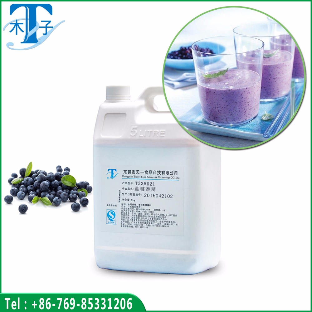 Blueberry Flavor for Drinks
