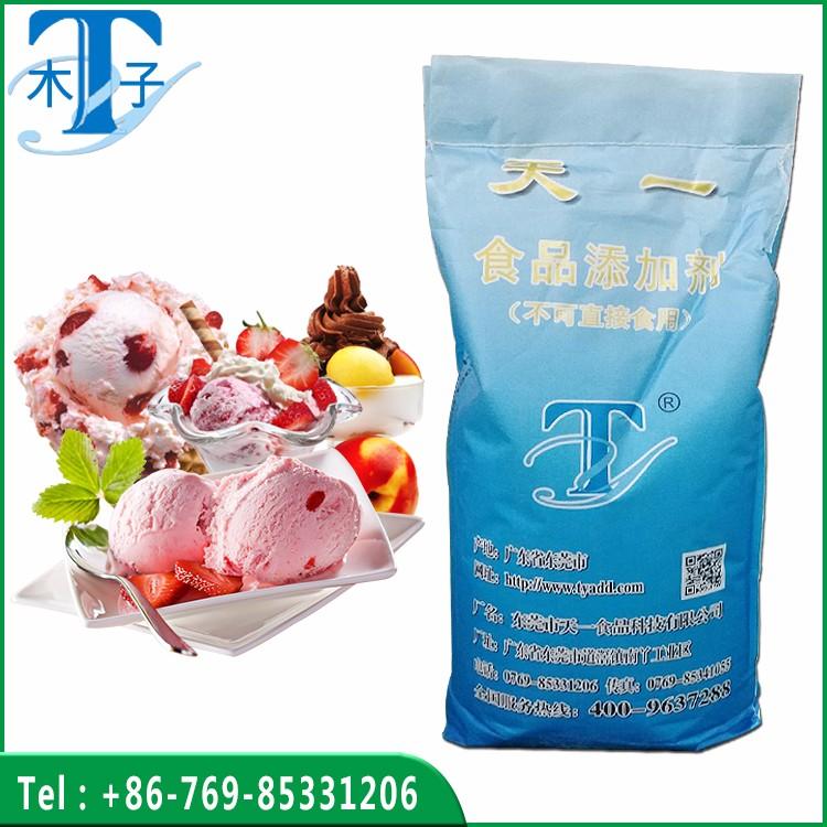 Ice Cream Stabilizers Manufacturers, Ice Cream Stabilizers Factory, Supply Ice Cream Stabilizers