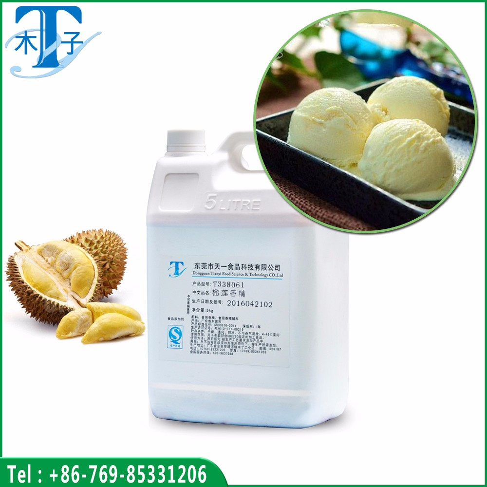 Hot Sale Natural Durian Flavor For Ice Cream Manufacturers