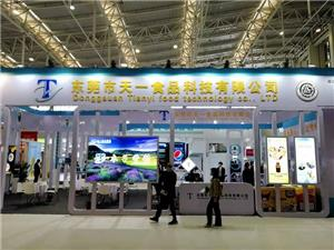 Warmly congratulates Tian Yi Food achieve a great fully success in ICE CREAM CHINA 2020