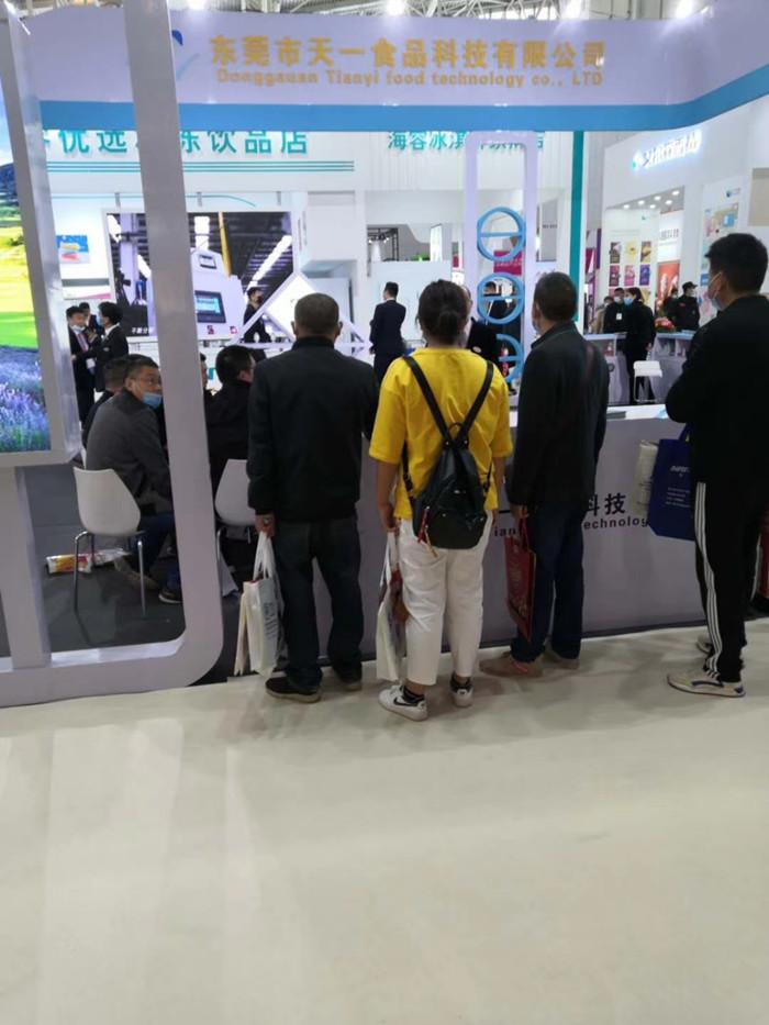 China Ice cream exhibition