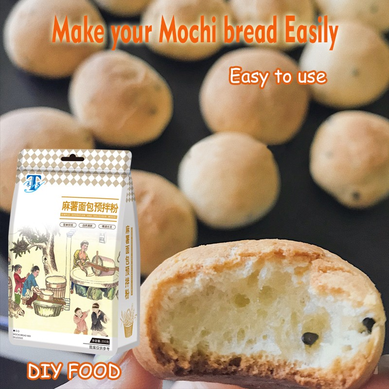 Mochi Bread Premix Manufacturers, Mochi Bread Premix Factory, Supply Mochi Bread Premix
