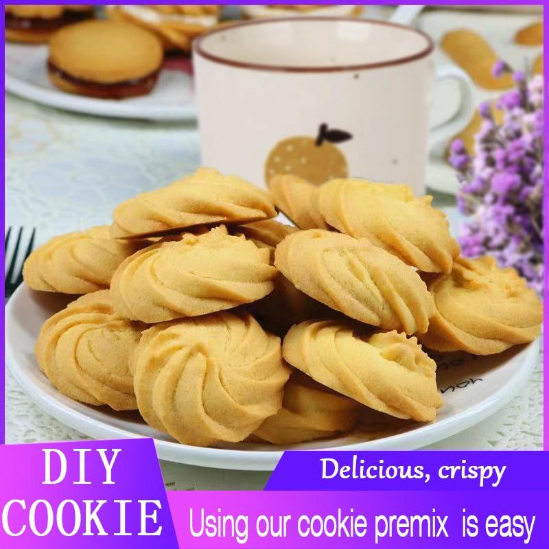 Cookie premix Manufacturers, Cookie premix Factory, Supply Cookie premix