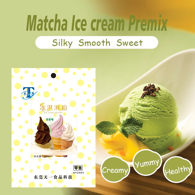 Ice Cream Powder Manufacturers, Ice Cream Powder Factory, Supply Ice Cream Powder