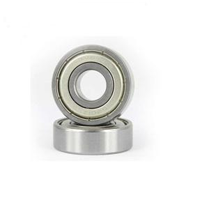 High quality Miniature Ball Bearings Quotes,China Miniature Ball Bearings Factory,Miniature Ball Bearings Purchasing