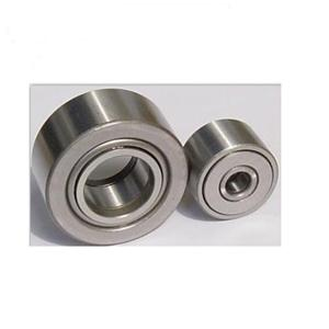 High quality NATR NATV Series Yoke Type Track Rollers Quotes,China NATR NATV Series Yoke Type Track Rollers Factory,NATR NATV Series Yoke Type Track Rollers Purchasing